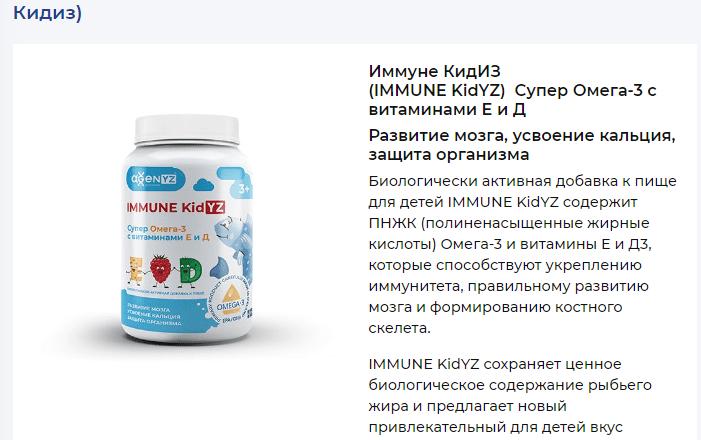 KidYZ