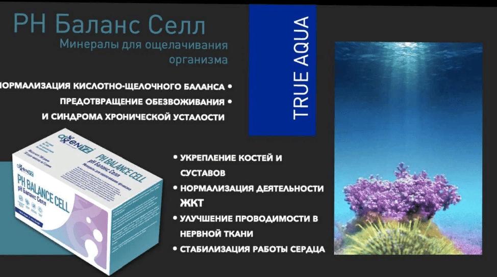 AGenYZ Серия Умная Вода