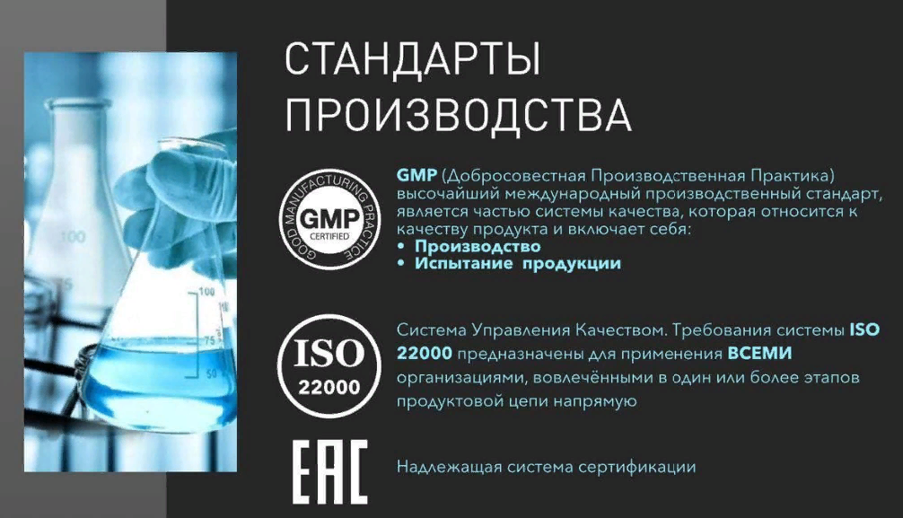 Производство, технологии Адженис