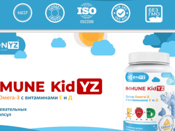 Здоровье детей с Адженис