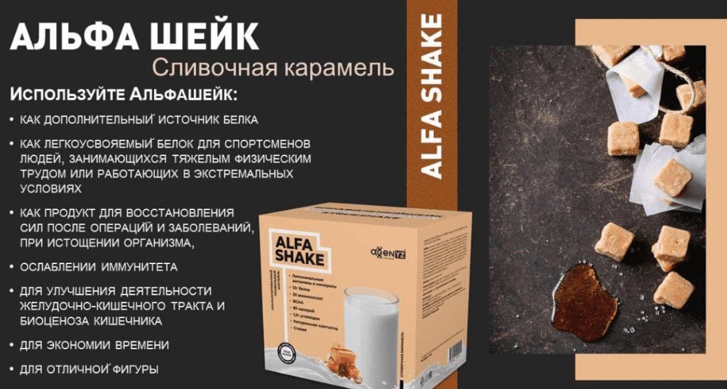 Адженис - функционльная еда